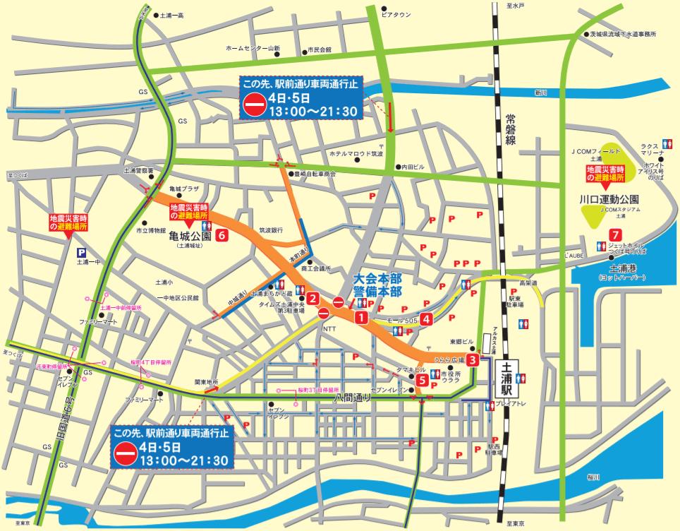 土浦キララまつり 交通規制 マップ 駐車場