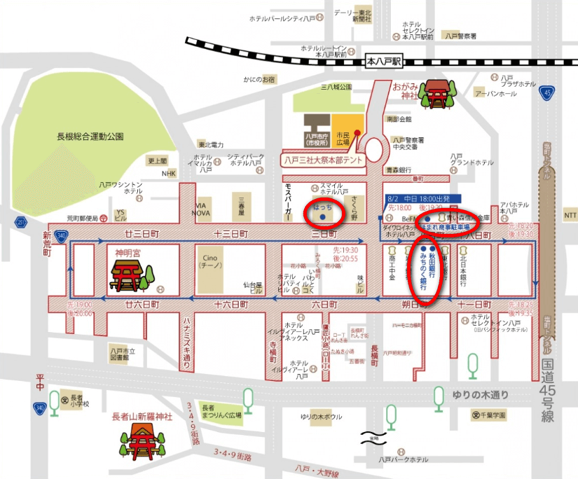 八戸三社大祭 中日 ルート 有料観覧席 マップ