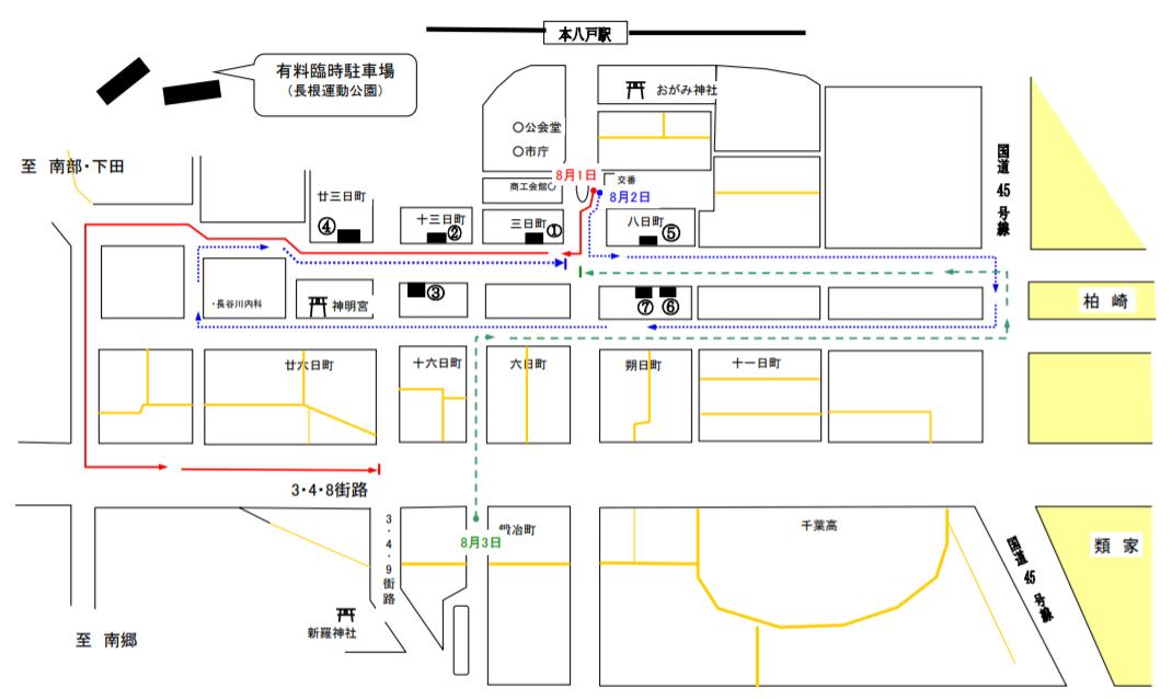 八戸三社大祭 お通り お還り 中日 運行ルート 地図