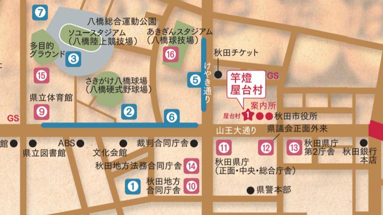 秋田竿燈まつり 無料駐車場 地図