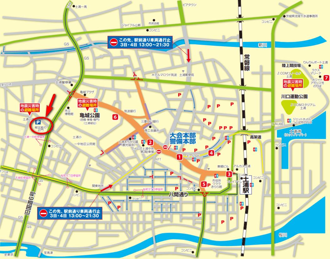 土浦きららまつり 交通規制 駐車場 地図