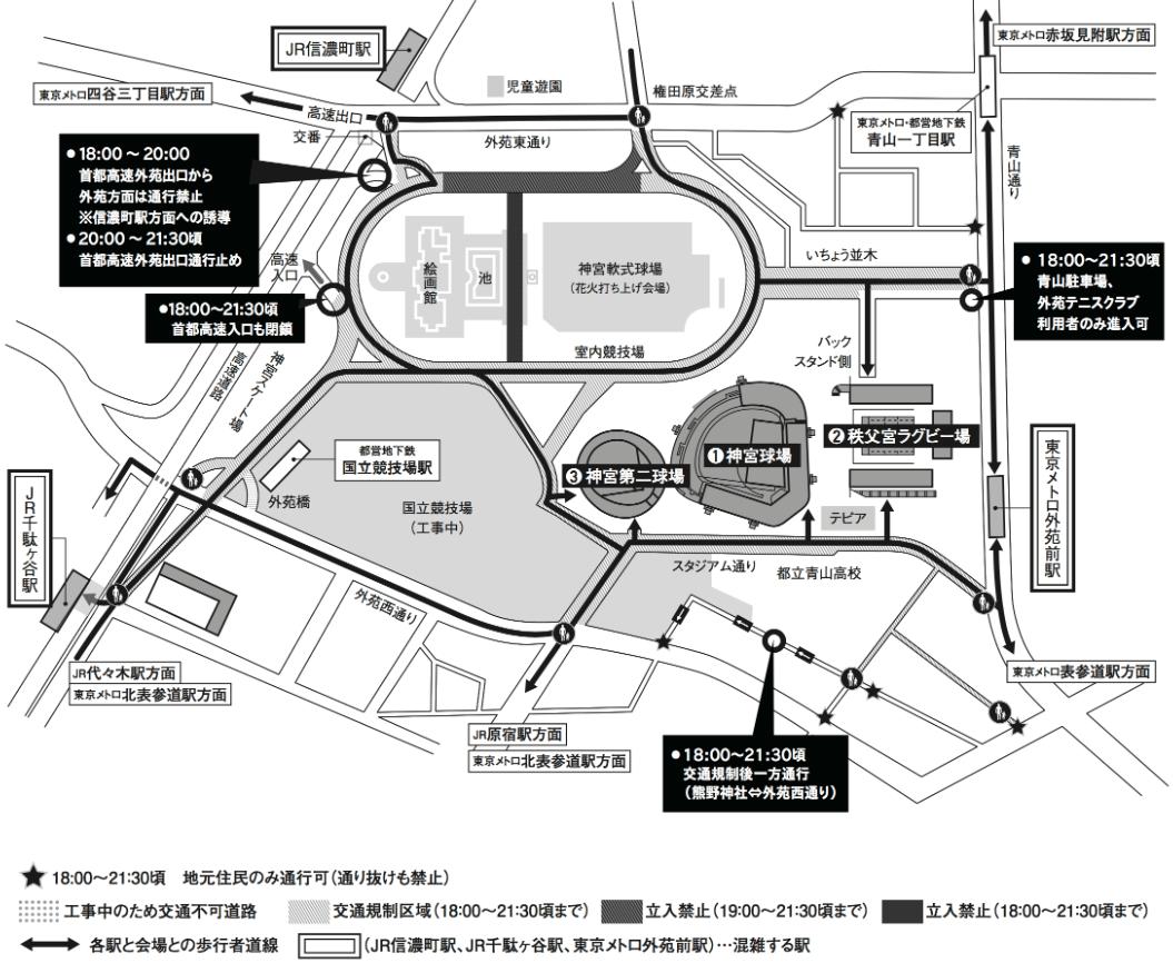 神宮外苑花火大会 交通規制 地図