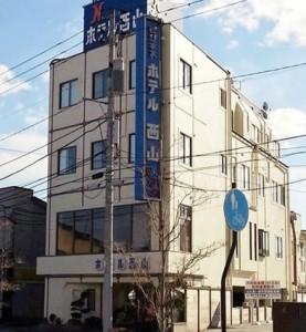 ホテル西山 南相馬原町店