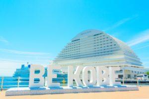 BE KOBE 神戸