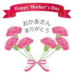 母の日 ありがとう イラスト