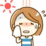 熱中症の症状と応急処置。頭痛、下痢、寒気、しびれの対処法