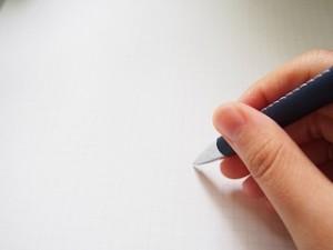 手紙 書く
