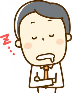 サラリーマン 寝る イラスト