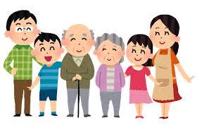 敬老の日 家族