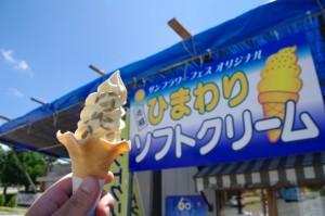 明野サンフラワーフェス ソフトクリーム