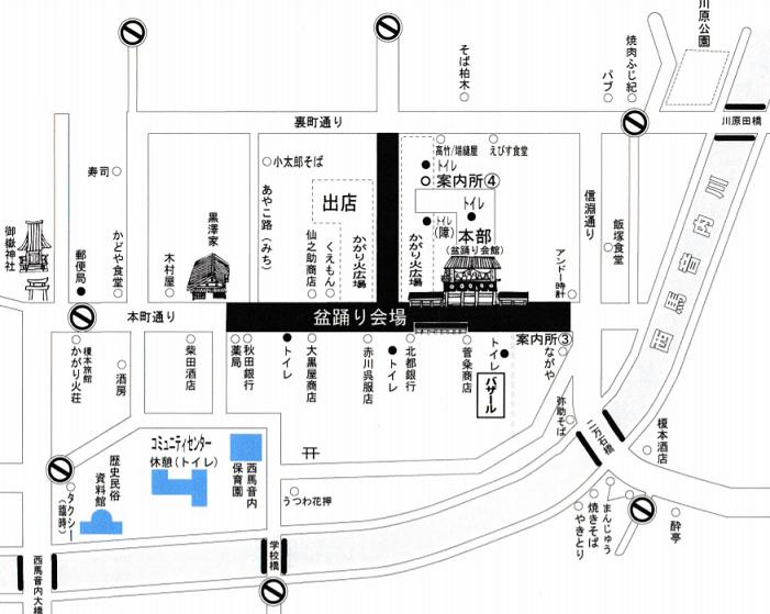 西馬音内盆踊り 会場マップ