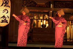 おわら風の盆 ステージ 女性の踊り