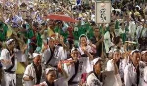 徳島阿波踊り