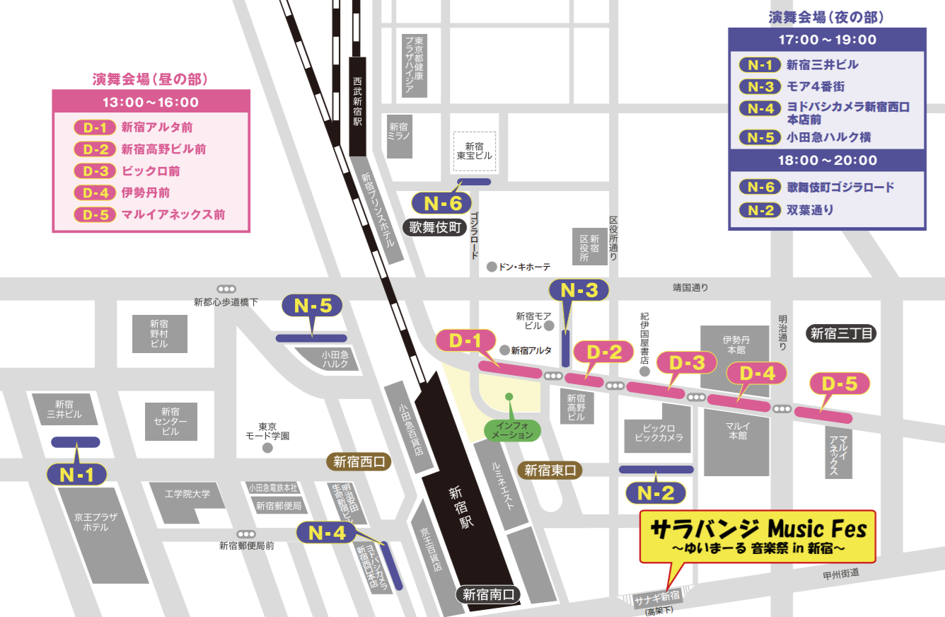 新宿エイサー 会場マップ
