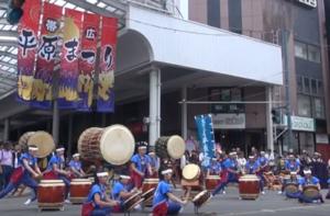 平原太鼓祭り 帯広平原まつり