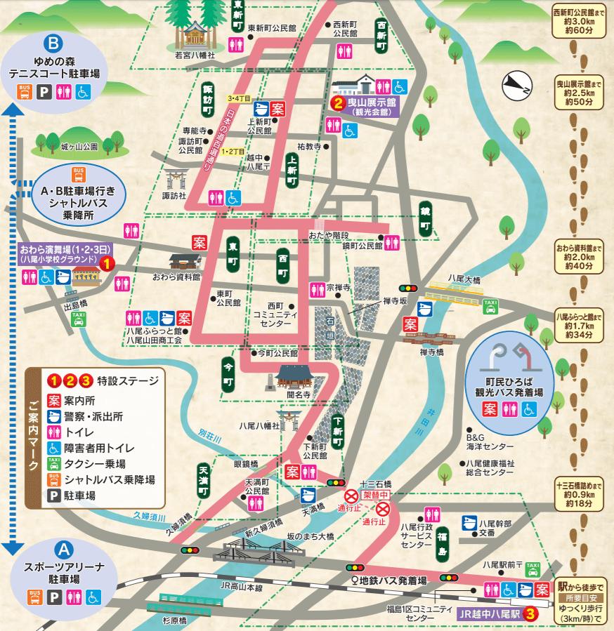 おわら風の盆 会場マップ 駐車場