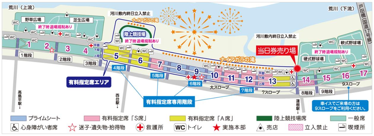 板橋花火大会 観覧席 地図