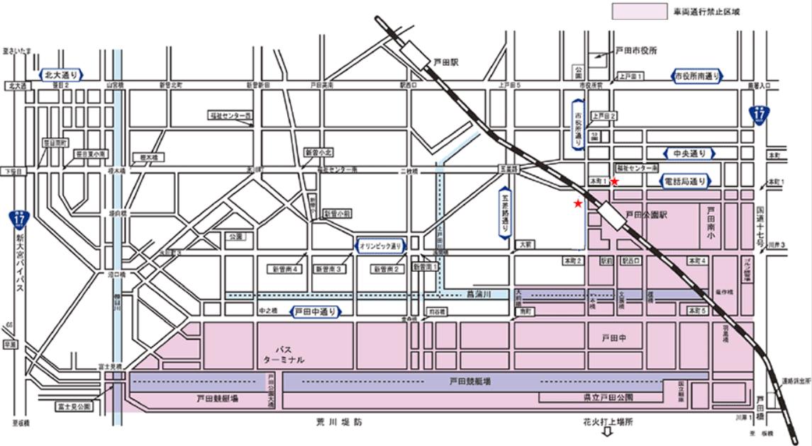 戸田橋花火大会 交通規制 地図