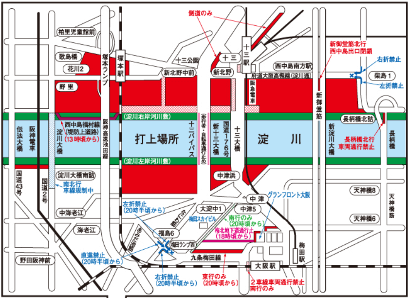 なにわ淀川花火大会 交通規制 地図