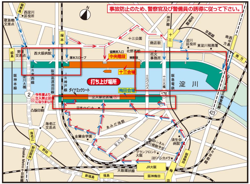 なにわ淀川花火大会 無料観覧席 地図