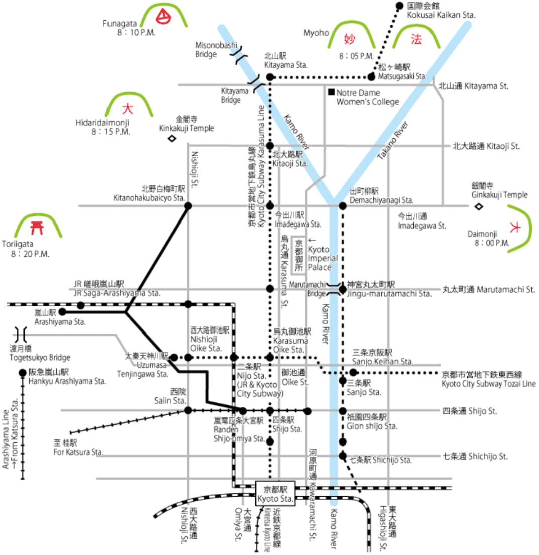 五山送り火 会場 地図