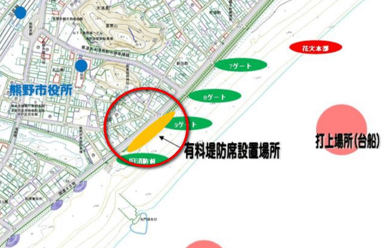 熊野大花火大会 有料堤防席 地図