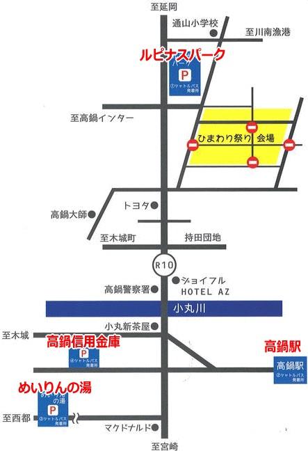 高鍋町 ひまわり 会場 地図