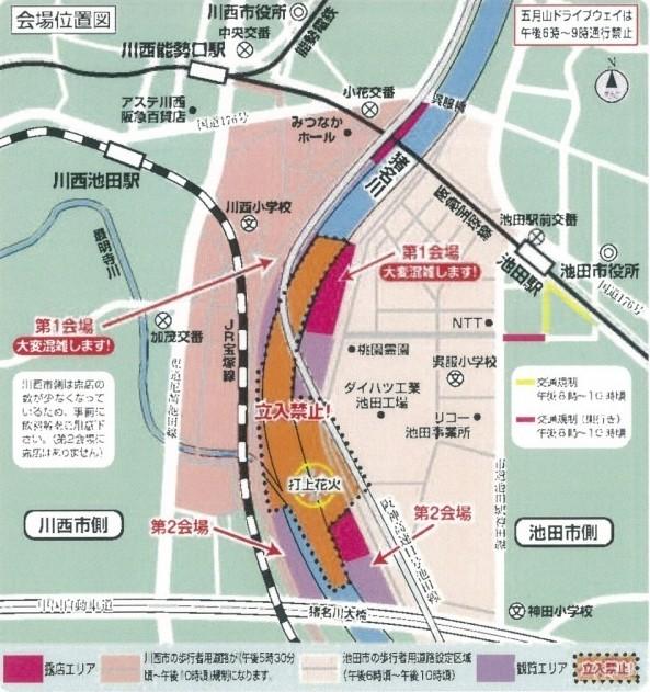 猪名川花火大会 会場 地図