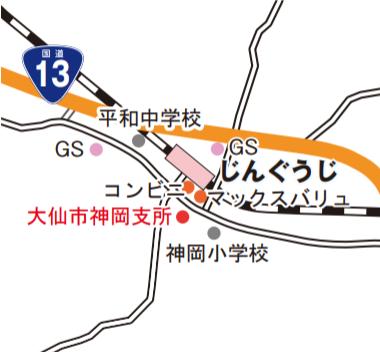 神岡支所 地図