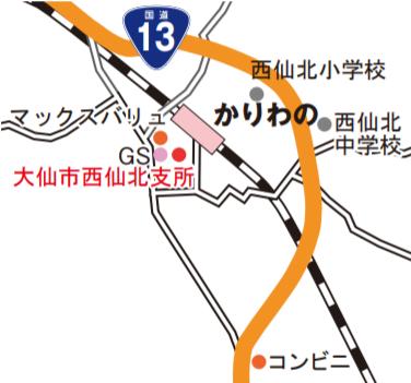 西仙北支所 地図