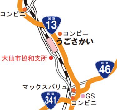 協和支所 地図