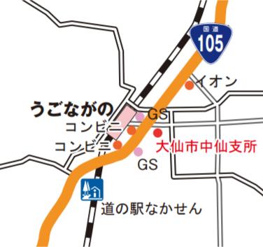 中仙支所 地図