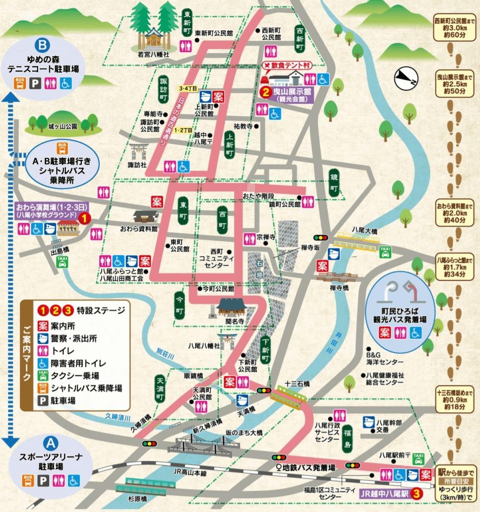 越中おわら風の盆 会場 地図