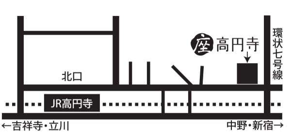 座・高円寺 地図