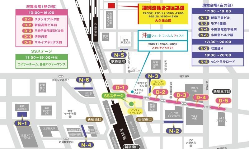出典:http://www.shinjuku-eisa.com/