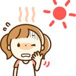 熱中症の原因と対策。水分・塩分不足、寝不足や疲労は危険!