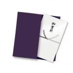 【新盆・初盆】香典の相場。表書きの書き方は?会社や友人の場合は?