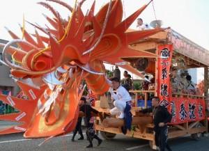大蛇山大集合パレード