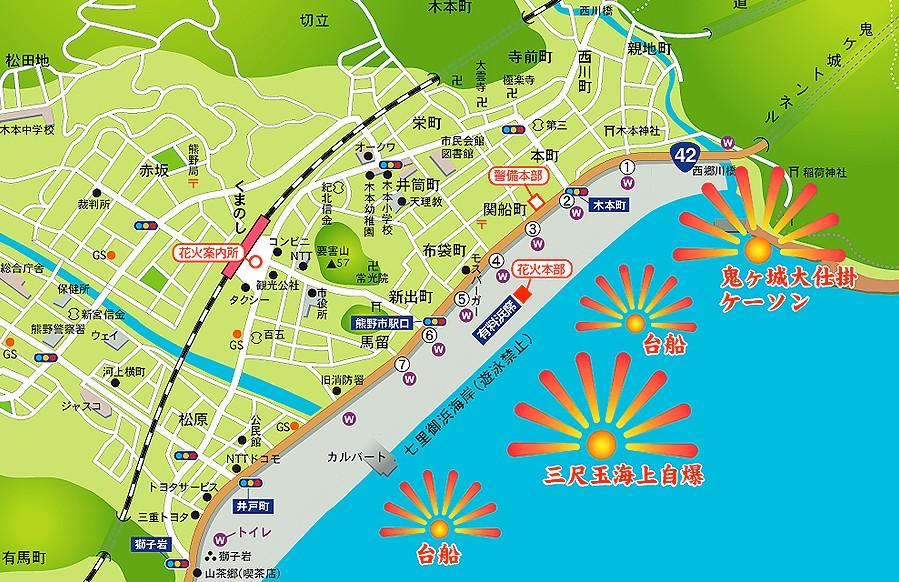 熊野大花火大会 ビュースポット