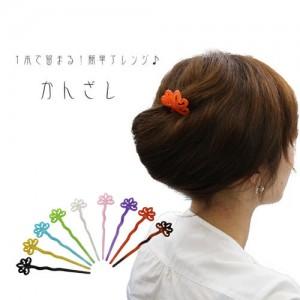 髪飾り アジアンかんざし
