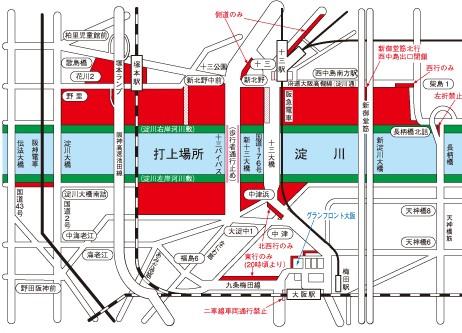 なにわ淀川花火大会 交通規制