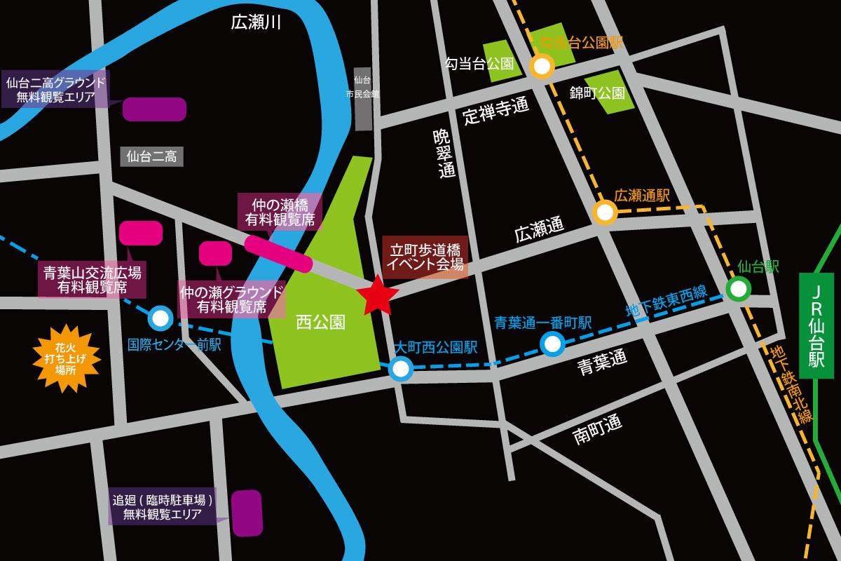 仙台七夕花火祭 アクセスマップ