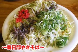 出典:http://saitama.bkyuugurume.com/