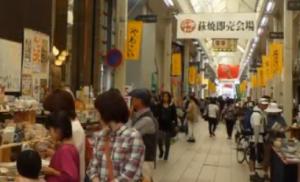 萩焼祭り 商店街通り