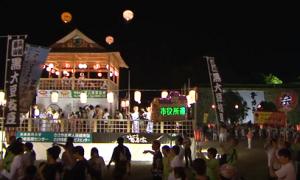 デカンショ祭り 総踊り