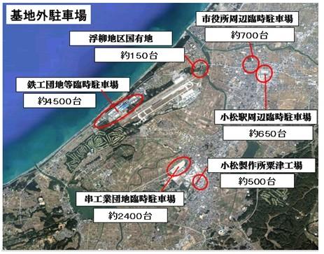 小松基地航空祭 駐車場 地図
