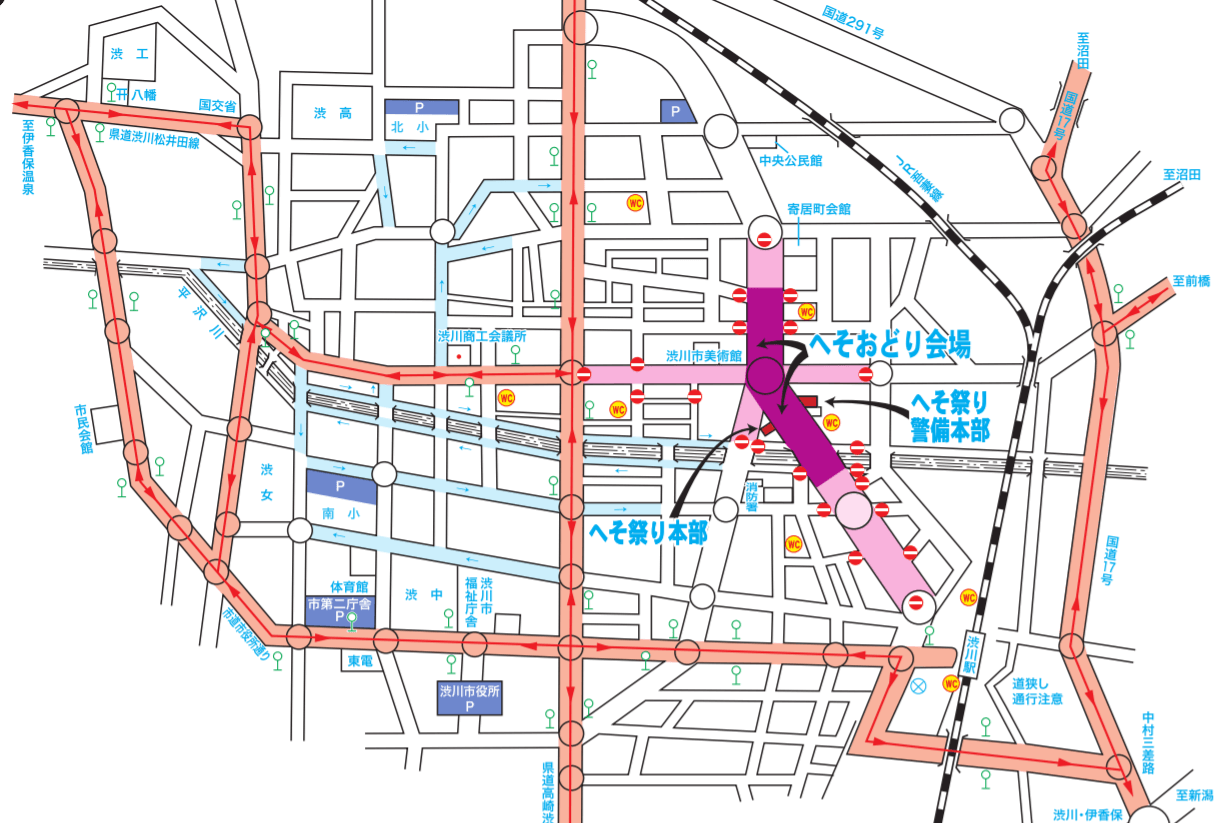 渋川へそ祭り 交通規制 駐車場 地図