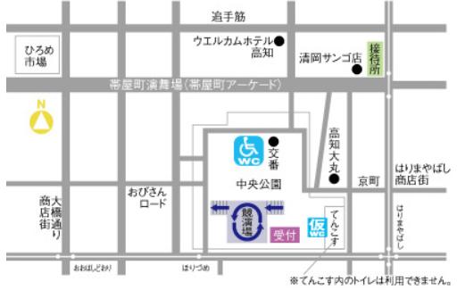 高知よさこい祭り 中央公園競演場 地図