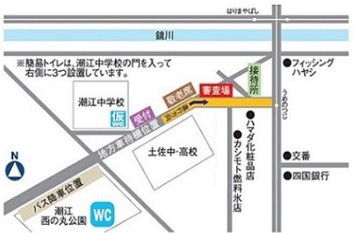 梅ノ辻競演場 高知よさこい祭り 地図