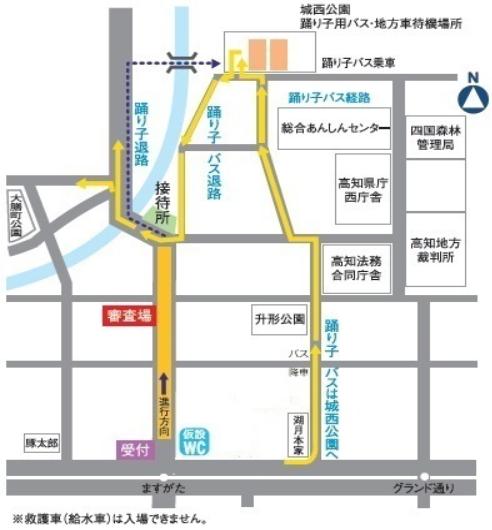 升形地域競演場 高知よさこい祭り 地図